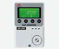 【全国配送可】-小型酸素モニターOX−600−10乾電池型番OX-600-10・BTaso3-3300-14-【研究用機器・】