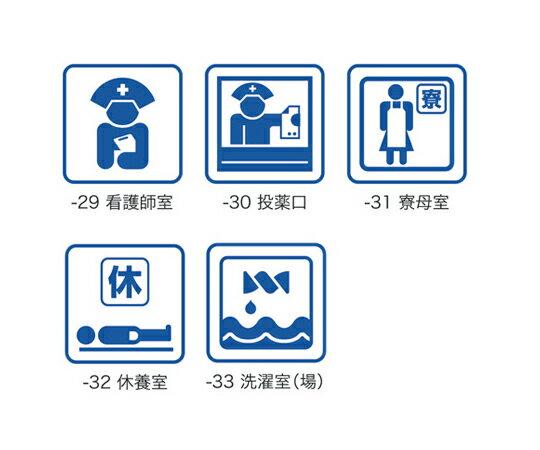 身体測定器・医療計測器, その他 15-() () 100100mm aso 7-4171-33 -