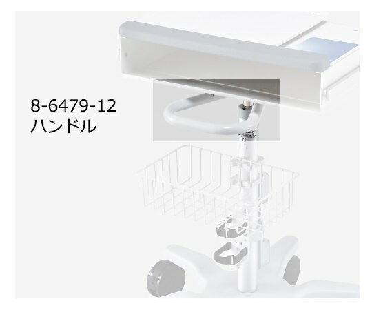 身体測定器・医療計測器, その他 16-PCVHRS () WS-0003-10 JAN 4580110263169 aso 8-6479-12 -