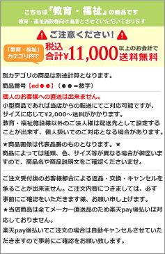 【法人様限定商品】-ed 156078 ごほうびシール(3)恐竜 メーカー名 ハピラ-【教育・福祉】
