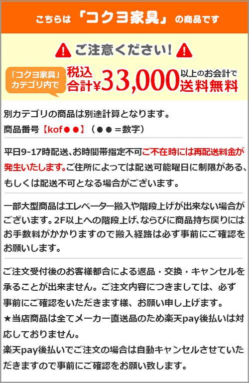 ★ポイント最大16倍★- コクヨ KOKUYO インテグレ−テッドパネル PI-P0918F2H793N  -【コクヨ家具】