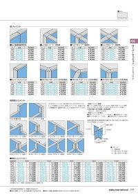 LJ/90゜コーナー用支柱(RLJ15)H1525稲葉製作所・inaba-【代引き不可商品】【イナバ家具】