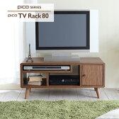 ★全品P10倍★ 1/14-1/21【送料無料】-Pico series TV Rack W800(jkpfap-0004)-【ホーム家具】(北海道・離島配送不可・代引不可)