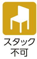 【全国配送可】-(Z−W021−VBK−C)ワーキングスツールブラック株式会社東洋工芸kaf000619-【手数料無料】【お買い得商品】