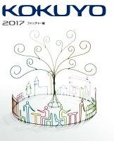 【送料無料】-コクヨ(KOKUYO)インテグレ−テッドパネル(PI-P0816F2KDNB4N)-【き商品】【コクヨ家具】