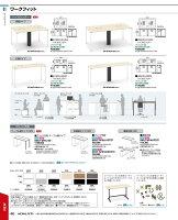 【送料無料】-コクヨ(KOKUYO)ワークフィットハイテーブル両面1812(SD-WFA1812HE6AMAW)-【き商品】【コクヨ家具】