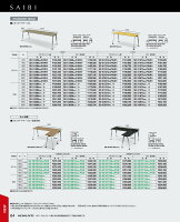 【送料無料】-コクヨ(KOKUYO)SAIBIテーブルL型(SD-XE16814AS81MC1)62675734-【き商品】【コクヨ家具】