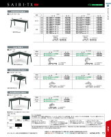 【送料無料】-コクヨ(KOKUYO)TXテーブル片面独立タイプ(SD-T188VE6APAW)-【き商品】【コクヨ家具】
