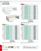 【送料無料】-コクヨ(KOKUYO)デスクワークヴィスタ独立テーブル(SD-VD3016PKS81M10N3)-【き商品】【コクヨ家具】