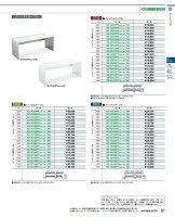 【送料無料】-コクヨ(KOKUYO)デスクワークヴィスタパーソナルテーブル(SD-VD128PKS81M10NN)-【き商品】【コクヨ家具】