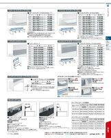 【送料無料】-コクヨ(KOKUYO)WVスチールデスクトップパネル(SDV-V163SAWDP2)-【き商品】【コクヨ家具】