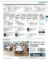 【送料無料】-コクヨ(KOKUYO)デスクLEVISTサイドミーティング(SD-LVM165SRSAWP1M)59052500-【き商品】【コクヨ家具】