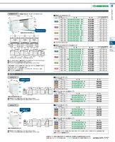 【送料無料】-コクヨ(KOKUYO)デスクISNデスク両袖デスクA4B4(SD-ISN1665CABSMB3NN)63641486-【き商品】【コクヨ家具】