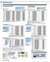 【全国配送可】-コクヨ(KOKUYO)デスクiSエンドハンギングパネル(SDV-ISHF603SHSNT1)63925975-【き商品】【コクヨ家具】