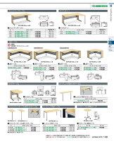 【送料無料】-コクヨ(KOKUYO)デスクフレスコL型テーブル(SD-FRLL1616LP81P1MN)63562538-【き商品】【コクヨ家具】