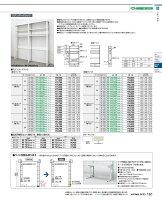 【送料無料】-コクヨ(KOKUYO)棚