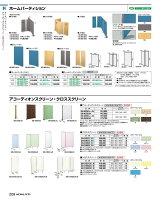 【送料無料】-コクヨ(KOKUYO)アコ−ディオンスクリ−ン(SN-A65KSN)59205654-【き商品】【コクヨ家具】