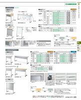【送料無料】-コクヨ(KOKUYO)教育施設用家具