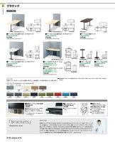 【送料無料】-コクヨ(KOKUYO)ブラケッツテーブルブース(CN-4912WLHPAWK4L4N)63768015-【き商品】【コクヨ家具】