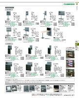 【送料無料】-コクヨ(KOKUYO)ブラケッツライトシェルフW450(MT-494HJMG5K4B6)63877458-【き商品】【コクヨ家具】