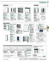【送料無料】-コクヨ(KOKUYO)周辺用品
