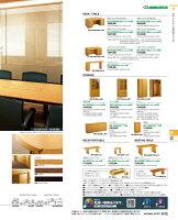 【送料無料】-コクヨ(KOKUYO)役員用S200シリーズ応接中央テーブル(MG-S20TW99N)63869347-【き商品】【コクヨ家具】