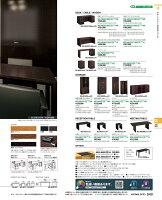 【送料無料】-コクヨ(KOKUYO)役員用N650シリーズ両袖デスク(MG-N65CD1885W03NN)63898804-【き商品】【コクヨ家具】