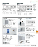 【送料無料】-コクヨ(KOKUYO)カウンター
