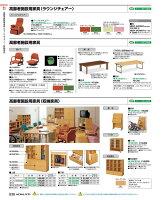 【送料無料】-コクヨ(KOKUYO)高齢者施設用収納下棚ラテラル(HE-DSD2N4)62880893-【き商品】【コクヨ家具】