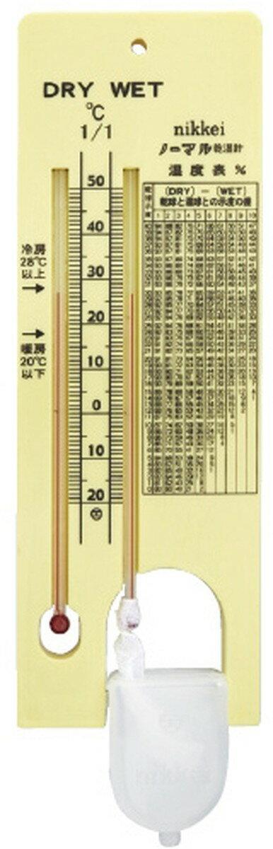 身体測定器・医療計測器, その他 49-16P23- -20-50C my06-3090-00-- 1-MYJAN 4975932120002