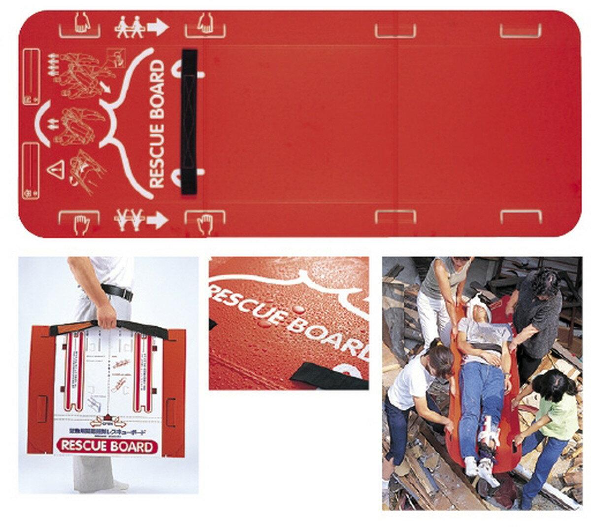 身体測定器・医療計測器, その他 49-16P23- 1800X730X2.4MM my23-5500-00-- 1-MYJAN 4580179562012