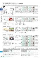 【送料無料】-XFTYPE-L会議テーブルXL-2412KGWM/M4プラス品番【XL-2412KGWM/M4】pls604201-【き商品】【プラス家具】JAN