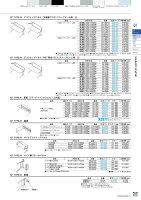 【送料無料】-XFTYPE-RデスクトップパネルXR-086Pプラス品番【XR-086P】pls605915-【き商品】【プラス家具】JAN