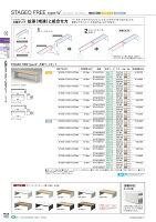 【送料無料】-片面デスクベースセットST-K247W-BWM/W4プラス品番【ST-K247W-BWM/W4】pls688171-【き商品】【プラス家具】JAN