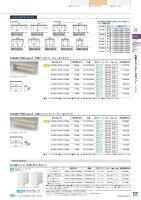 【送料無料】-片面デスクベースセットST-K147SHN-BWS/W4プラス品番【ST-K147SHN-BWS/W4】pls688108-【き商品】【プラス家具】JAN