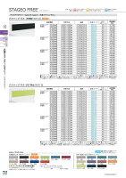 【送料無料】-ST-R104FPN-RデスクトップパネルST-R104FPN-Rプラス689271-【き商品】【プラス家具】