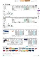 【送料無料】-US-124P-RW4USデスクトップパネルUS-124P-RW4プラス668073-【き商品】【プラス家具】