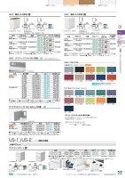 【送料無料】-US-S164P-RW4USデスクトップパネルUS-S164P-RW4プラス668671-【き商品】【プラス家具】