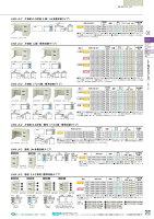 【送料無料】-LX-2脇机L2-047DX-3LGY/LGYプラス品番【L2-047DX-3L/L】pls622854-【き商品】【プラス家具】JAN