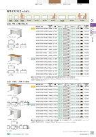 【送料無料】-リード片袖机LE-116D-3WS/W4プラス品番【LE-116D-3WS/W4】pls678626-【き商品】【プラス家具】JAN
