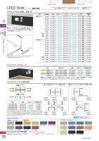 【送料無料】-LE-163P-QリードデスクトップパネルLE-163P-Qプラス678519-【き商品】【プラス家具】