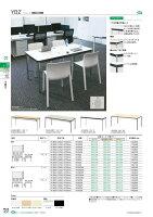 【送料無料】-YB2会議テーブルYB-625NWM/BKプラス品番【YB-625NWM】pls660237-【き商品】【プラス家具】JAN