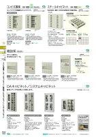 【送料無料】-システムキャビネットVT-3Gプラス品番【VT-3G】pls62306-【き商品】【プラス家具】JAN