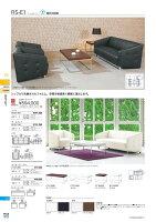 【送料無料】-ST-E5252BRコーナーテーブルST-E5252BRプラス21768-【き商品】【プラス家具】