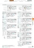 【送料無料】-EKサイドパネルロー用EK-LR-SPWSプラス品番【EK-LR-SPWS】pls610208-【き商品】【プラス家具】JAN
