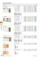 【送料無料】-FKハイカウンター棚付オープンFK-15HNW4プラス品番【FK-15HNW4】pls32029-【き商品】【プラス家具】JAN