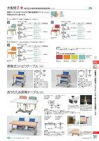【送料無料】-木製椅子S・S肘SH400DB-USAS40RSプラス品番【DB-USAS40RS】pls39384-【き商品】【プラス家具】JAN