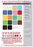 【送料無料・サイズ・色選択可】-有孔609型診察ベッドデラックスベッドシリーズ品番【TB-609U】-【き】【高田ベッド】