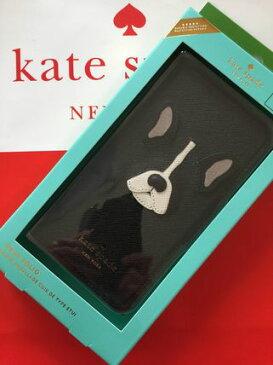 ケイトスペード アイフォンケース Kate spade アントワーヌ アップリケ フォリオ 手帳型 iPhone X/Xs フレンチブルドッグ 黒 ブラック カード入れ付き 代引き不可【あす楽対応】SALE