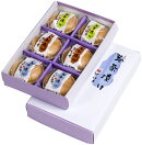 [金沢・佃の佃煮]器茶漬け・6品入